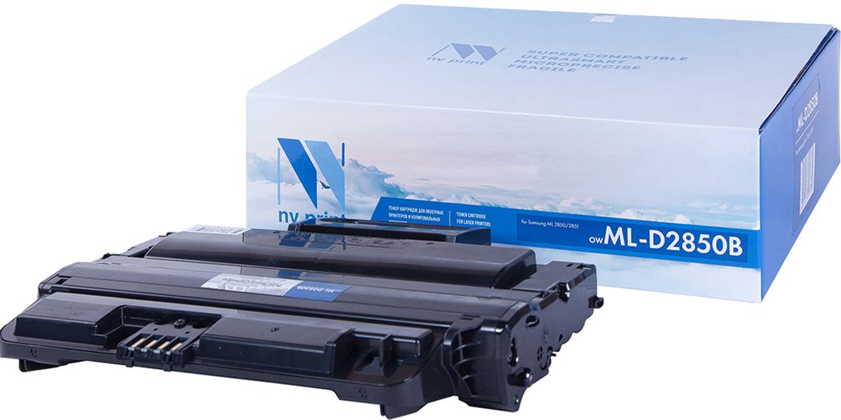 NV Print MLD2850B, Black тонер-картридж для Samsung ML-2850D/2851NDNV-MLD2850BСовместимый лазерный картридж NV Print MLD2850B для печатающих устройств Samsung - это альтернатива приобретению оригинальных расходных материалов. При этом качество печати остается высоким. Картридж обеспечивает повышенную чёткость чёрного текста и плавность переходов оттенков серого цвета и полутонов, позволяет отображать мельчайшие детали изображения.Лазерные принтеры, копировальные аппараты и МФУ являются более выгодными в печати, чем струйные устройства, так как лазерных картриджей хватает на значительно большее количество отпечатков, чем обычных. Для печати в данном случае используются не чернила, а тонер.