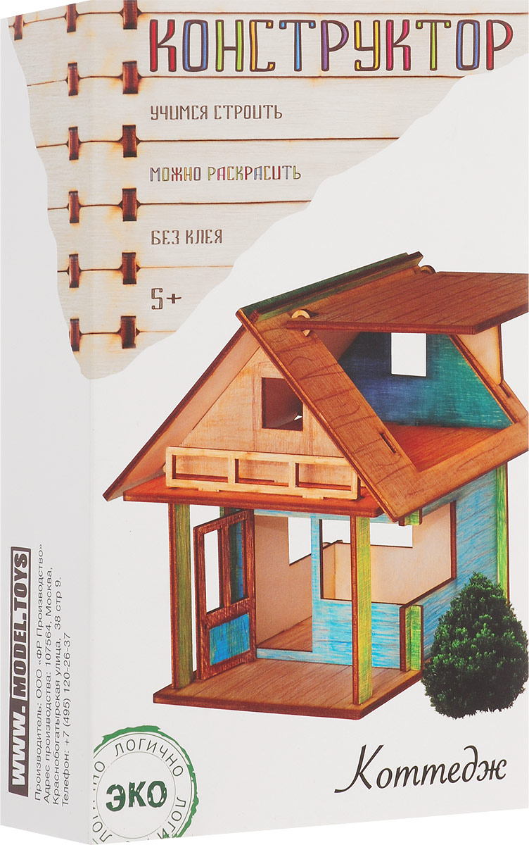 Model Toys Конструктор Домик гнездо домик для птиц гамма с фигурной крышей