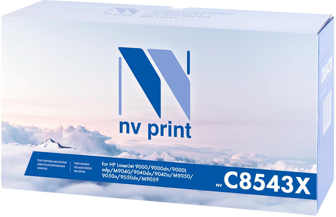 NV Print NV-C8543X, Black тонер-картридж для HP LaserJet 9000/9040/9050NV-C8543XСовместимый лазерный картридж NV Print NV-C8543X для печатающих устройств HP - это альтернатива приобретению оригинальных расходных материалов. При этом качество печати остается высоким. Картридж обеспечивает повышенную чёткость чёрного текста и плавность переходов оттенков серого цвета и полутонов, позволяет отображать мельчайшие детали изображения.Лазерные принтеры, копировальные аппараты и МФУ являются более выгодными в печати, чем струйные устройства, так как лазерных картриджей хватает на значительно большее количество отпечатков, чем обычных. Для печати в данном случае используются не чернила, а тонер.