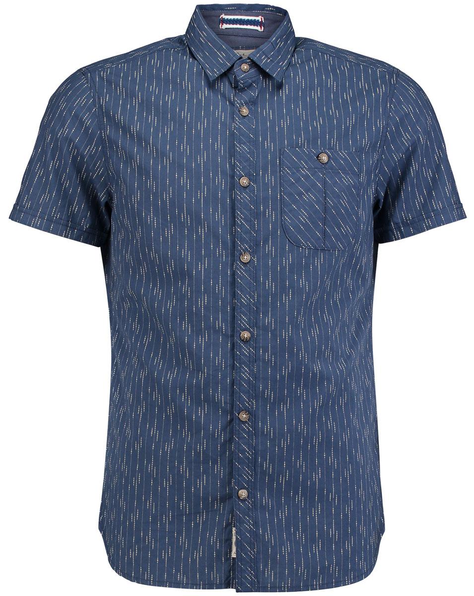 Рубашка мужская ONeill Lm Ocean S/Slv Shirt, цвет: синий. 7A1308-5900. Размер M (48/50)7A1308-5900Мужская рубашка ONeill выполнена из 100% хлопка. Модель застегивается на пуговицы, имеет короткие рукава и отложной воротник. На груди расположен накладной кармашек на пуговице. Рубашка дополнена оригинальным сплошным принтом.