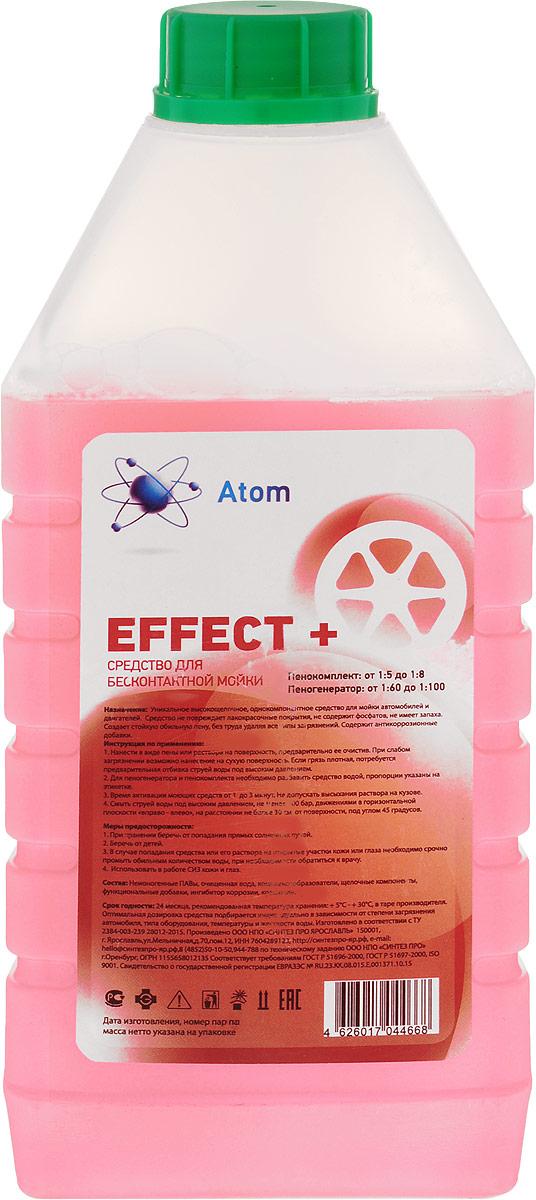 Средство для бесконтактной мойки Atom Effect+, 1 лK100Уникальное концентрированное щелочное средство Atom Effect+ предназначено для бесконтактной мойки автомобилей идвигателей. Обладает эффектом повышенного пенообразования. Пена высокой стойкости. Средство неповреждает лакокрасочные покрытия, несодержит фосфатов. Неимеет запаха. Обладает высокой способностью проникновения вмногослойную грязь иразрушения еебез вреда для лакокрасочной поверхности. Средство отлично справляется сзагрязнениями втруднодоступных местах (дверные ручки, зазоры между деталями автомобиля, решетка бампера). Создает защитный слой, придающий поверхности автомобиля блеск игрязеотталкивающие свойства.Разбавление водой:Пенокомплект от1:5 до1:8. Пеногенератор от1:60 до1:100. Товар сертифицирован.