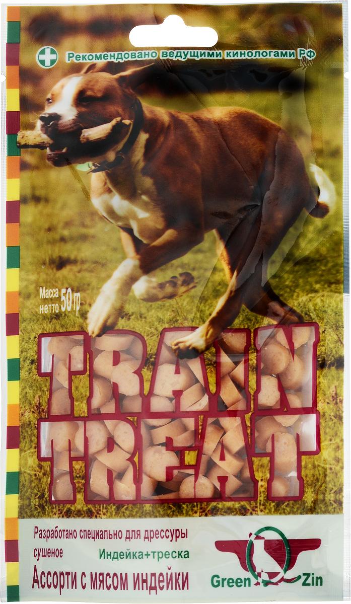 Лакомство для собак GreenQZin Train Treat, индейка с треской, 50 г лакомство для кошек greenqzin игривость бризоль из кальмара 50 г