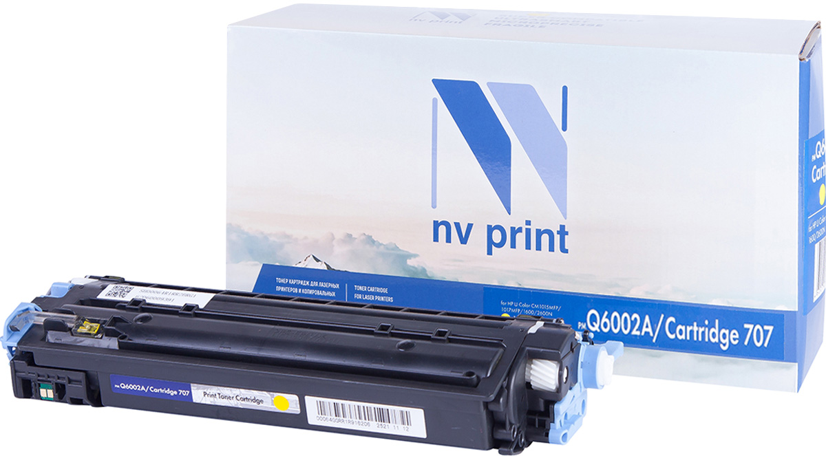 NV Print Q6002A/CAN707Y, Yellow тонер-картридж для HP Color LaserJet CM1015MFP/CM1017MFP/1600/2600N/2605/Canon LBP 5000 tiger enterprise пенал лошадка