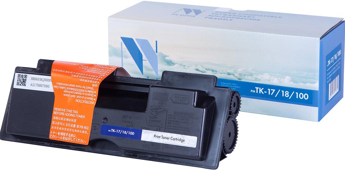 NV Print TK17/18/100, Black тонер-картридж для Kyocera FS-1000+/1010/1050/FS-1018MFP/1118MFP/FS-1020D/KM-1500NV-TK17/18/100Совместимый лазерный картридж NV Print TK17/18/100 для печатающих устройств Kyocera - это альтернатива приобретению оригинальных расходных материалов. При этом качество печати остается высоким. Картридж обеспечивает повышенную чёткость чёрного текста и плавность переходов оттенков серого цвета и полутонов, позволяет отображать мельчайшие детали изображения.Лазерные принтеры, копировальные аппараты и МФУ являются более выгодными в печати, чем струйные устройства, так как лазерных картриджей хватает на значительно большее количество отпечатков, чем обычных. Для печати в данном случае используются не чернила, а тонер.