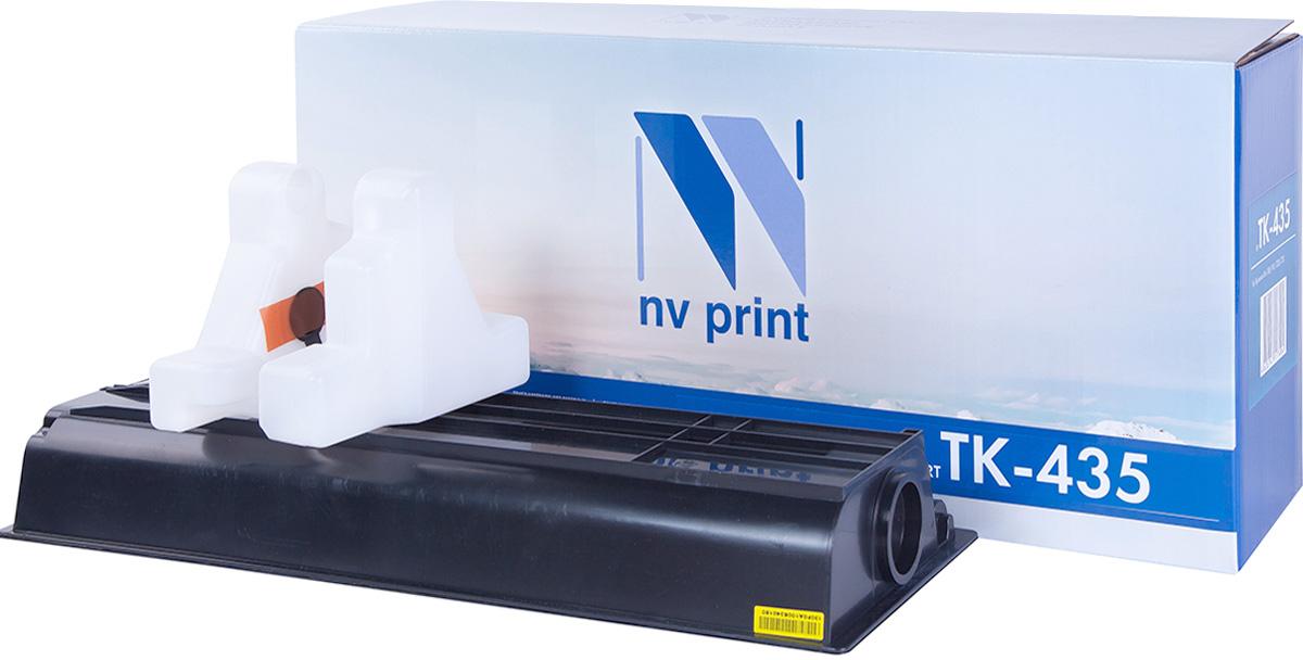 NV Print TK-435, Black тонер-картридж для Kyocera Mita KM TASKalfa 180/181/220/221TK-435Совместимый лазерный картридж NV Print для печатающих устройств Kyocera - это альтернатива приобретению оригинальных расходных материалов. При этом качество печати остается высоким. Картридж обеспечивает повышенную чёткость чёрного текста и плавность переходов оттенков серого цвета и полутонов, позволяет отображать мельчайшие детали изображения.Лазерные принтеры, копировальные аппараты и МФУ являются более выгодными в печати, чем струйные устройства, так как лазерных картриджей хватает на значительно большее количество отпечатков, чем обычных. Для печати в данном случае используются не чернила, а тонер.