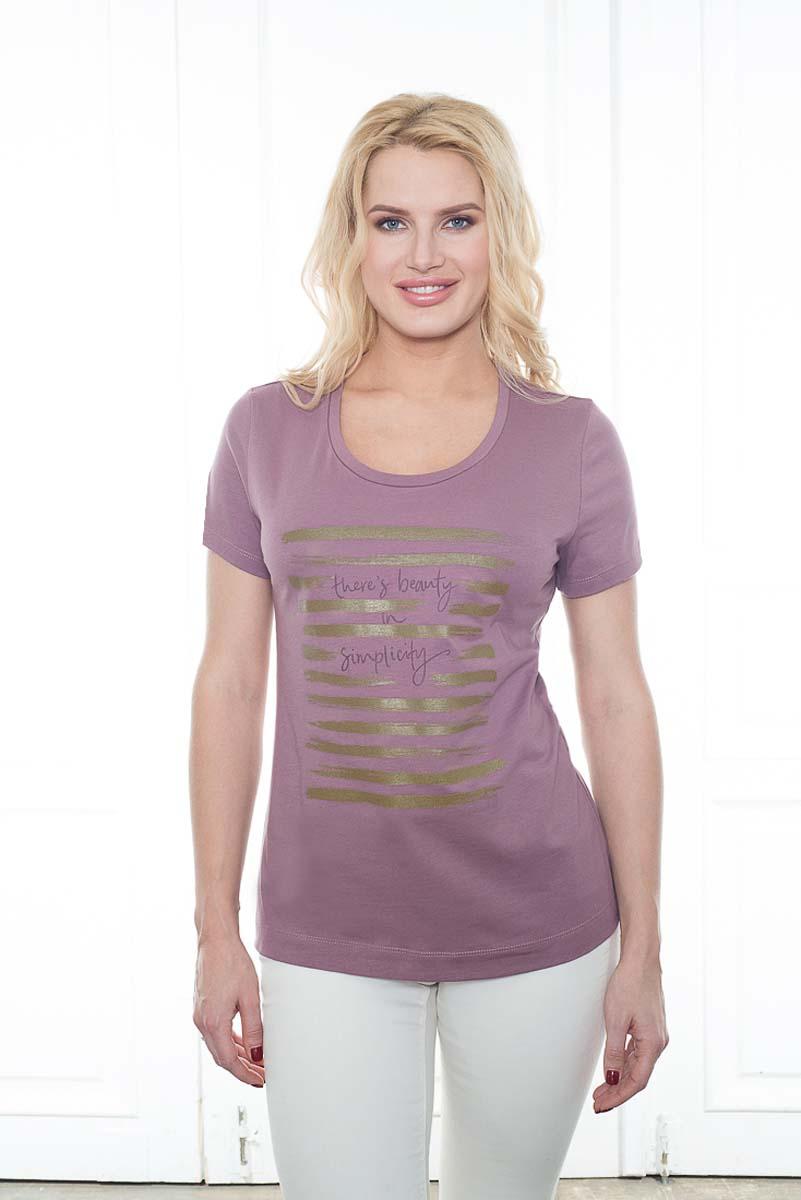 Футболка женская BeGood, цвет: розовый. SS17-BGUZ-894. Размер 54SS17-BGUZ-894Женская футболка BeGood изготовлена из качественной смесовой ткани. У модели укороченные рукава и круглая горловина. Футболка дополнена принтом.