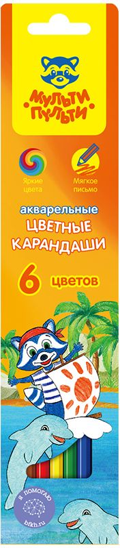 Мульти-Пульти Набор акварельных карандашей Енот в Карибском море 6 цветов карандаши восковые мелки пастель мульти пульти карандаши цветные трехгранные енот в испании 18 цветов
