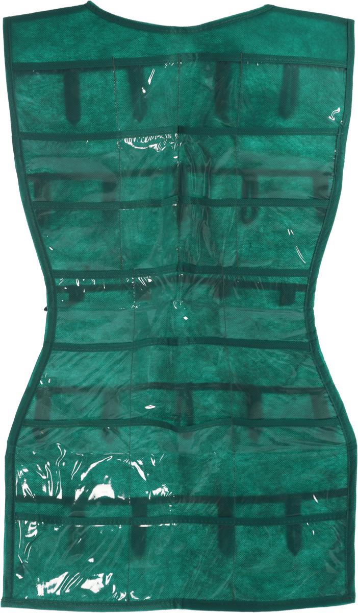 Органайзер для аксессуаров Все на местах Minimalistic. Платье, подвесной, цвет: зеленый, 24 кармана, 70 x 40 см1012014.Подвесной органайзер Все на местах Minimalistic. Платье, изготовленный из ПВХ и спанбонда, предназначен для хранения необходимых вещей, множества мелочей в гардеробной, ванной комнате. Изделие выполнено в форме платья с 24 пришитыми кармашками. Также с обратной стороны имеются петельки, на которые удобно вешать ремни и другие аксессуары.Этот нужный предмет может стать одновременно и декоративным элементом комнаты. Яркий дизайн, как ничто иное, способен оживить интерьер вашего дома. Размер органайзера: 70 х 40 см.