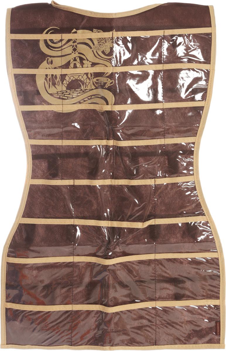 Органайзер для аксессуаров Все на местах Париж. Платье, подвесной, цвет: темно-коричневый, бежевый, 24 ячейки, 68 x 39 см1002014.Подвесной органайзер Все на местах Париж. Платье, изготовленный из ПВХ и спанбонда,предназначен для хранения необходимых вещей, множества мелочей в гардеробной, ваннойкомнате. Изделие выполнено в форме платья с 24 пришитыми кармашками. Также с обратнойстороны имеются петельки, на которые удобно вешать ремни и другие аксессуары. Этот нужный предмет может стать одновременно и декоративным элементом комнаты. Яркийдизайн, как ничто иное, способен оживить интерьер вашего дома.Размер органайзера: 68 х 39 см.