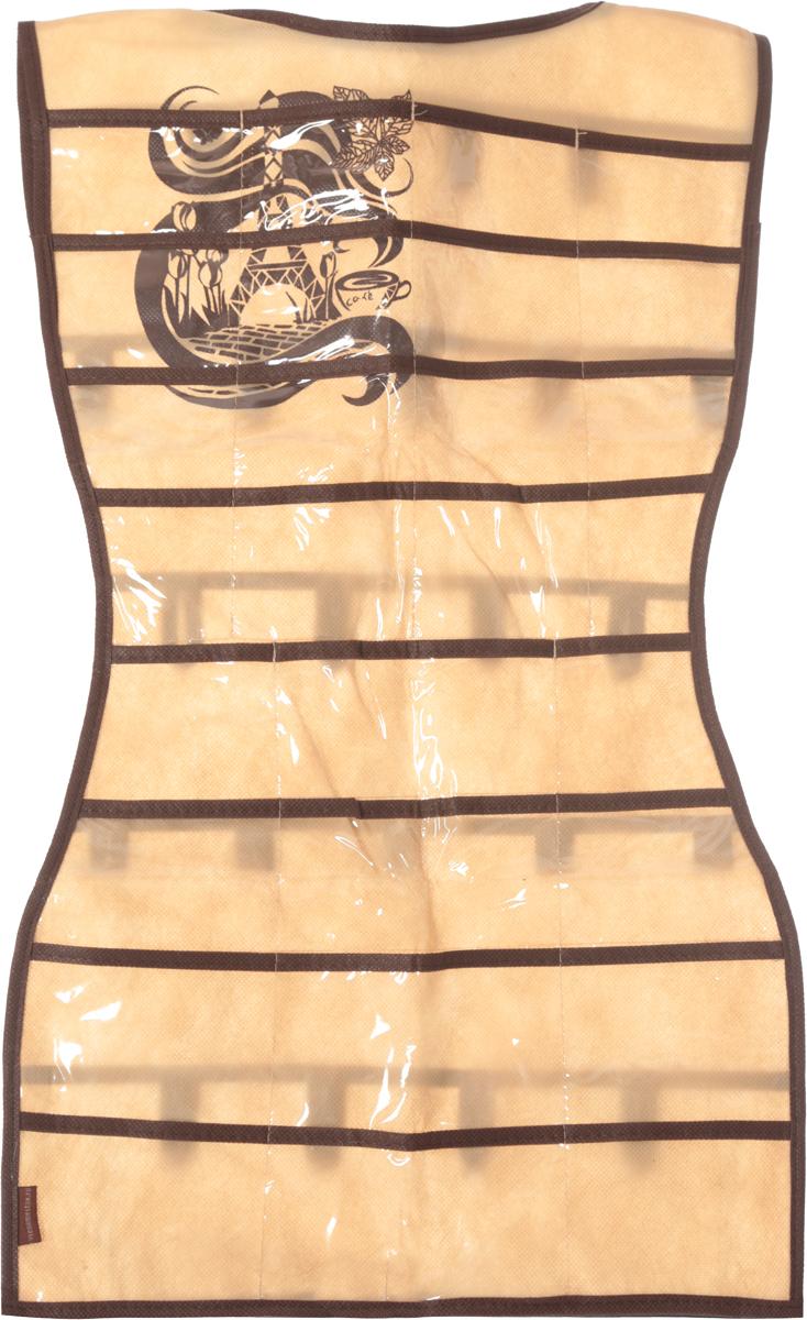Органайзер для аксессуаров Все на местах Париж. Платье, подвесной, цвет: коричневый, бежевый, 24 ячейки, 68 x 39 см1001014.Подвесной органайзер Все на местах Париж. Платье, изготовленный из ПВХ и спанбонда, предназначен для хранения необходимых вещей, множества мелочей в гардеробной, ванной комнате. Изделие выполнено в форме платья с 24 пришитыми кармашками. Также с обратной стороны имеются петельки, на которые удобно вешать ремни и другие аксессуары.Этот нужный предмет может стать одновременно и декоративным элементом комнаты. Яркий дизайн, как ничто иное, способен оживить интерьер вашего дома. Размер органайзера: 68 х 39 см.