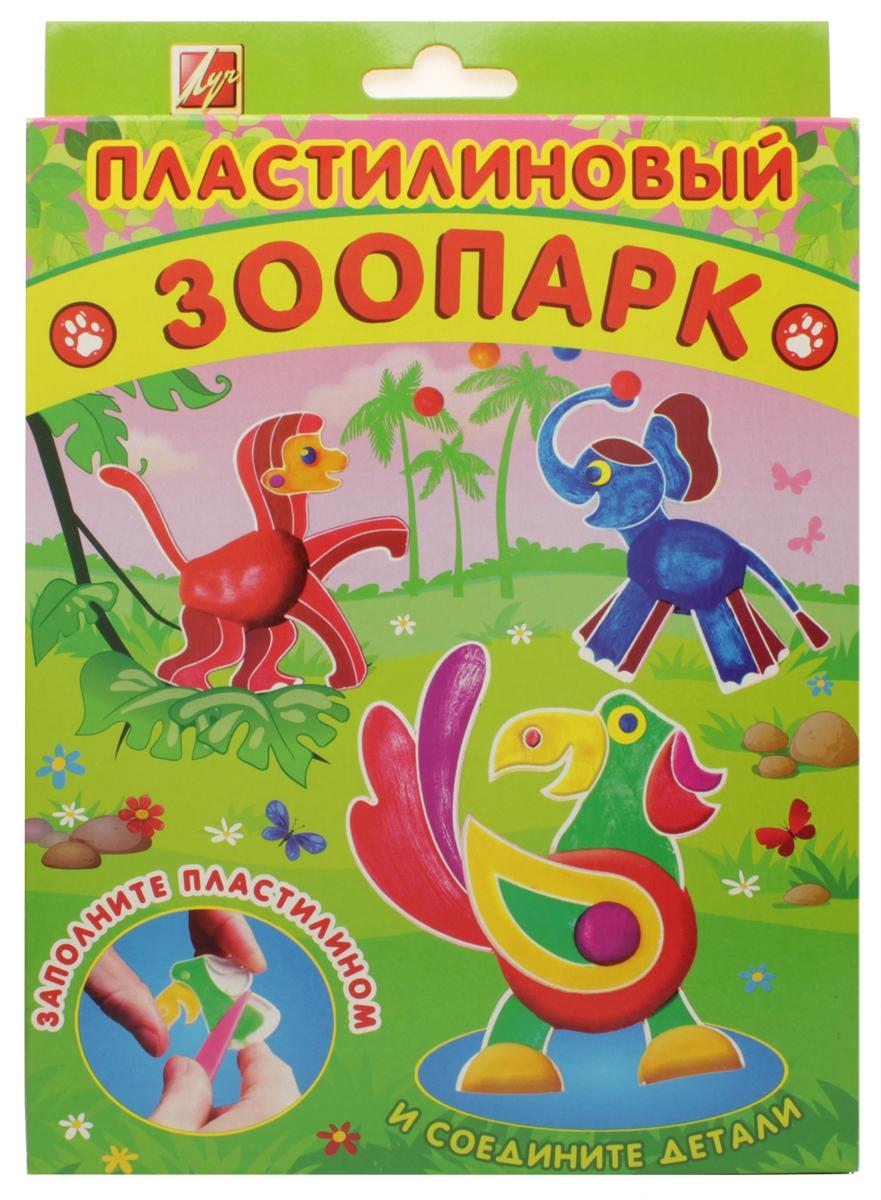 Луч Пластилин Пластилиновый зоопарк Попугай25С 1541-08Набор предназначен для создания объемных фигурок из пластика и мягкого воскового пластилина. Состав набора: пластмассовые детали для создания обитателей Африки, мягкий восковой пластилин 6 цветов и стек. Инструкция имеется на коробке.