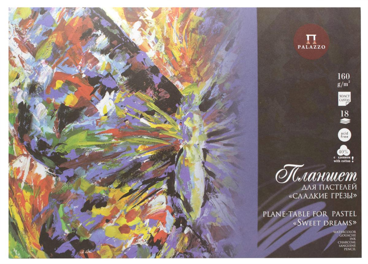 Palazzo Альбом для рисования Сладкие грезы 18 листов ППГ/А3ППГ/А3Планшет Palazzo Сладкие грезы - это альбом с подложкой из плотного картона. Альбом замечательно подходит для художественных техник, таких как, пастель, масляная пастель, мел, карандаш или уголь, сангина. Планшет состоит из 18 листов 6 цветов пастельной бумаги с жесткой подложкой из переплетного картона. Внутренний блок для удобства проклеен с двух сторон по корешку. Бумага внутреннего блока имеет плотность 160 г/м2, состоит из 40% хлопкового волокна и имеет тиснение Холст с одной стороны.Альбом для рисования Palazzo Сладкие грезы не оставит равнодушным не только ребенка, но и взрослого.