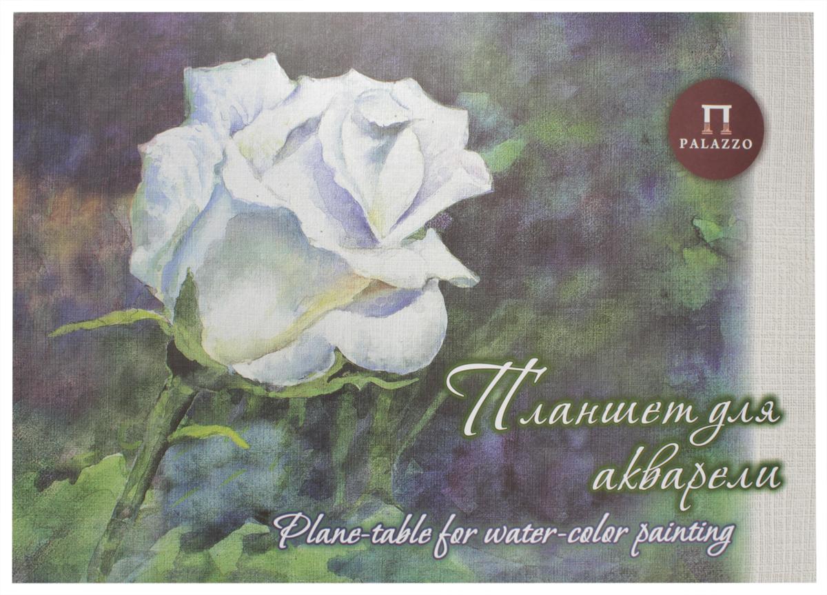 Palazzo Альбом для рисования Белая Роза 20 листов ПЛБР/А2 альбом для акварели воронцовский дворец 20 листов а5 ал 6730