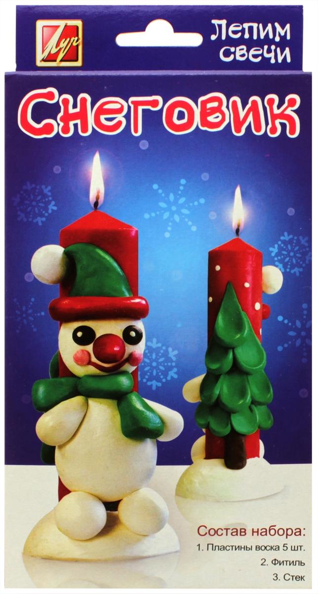 Луч Набор Лепим свечи Снеговик