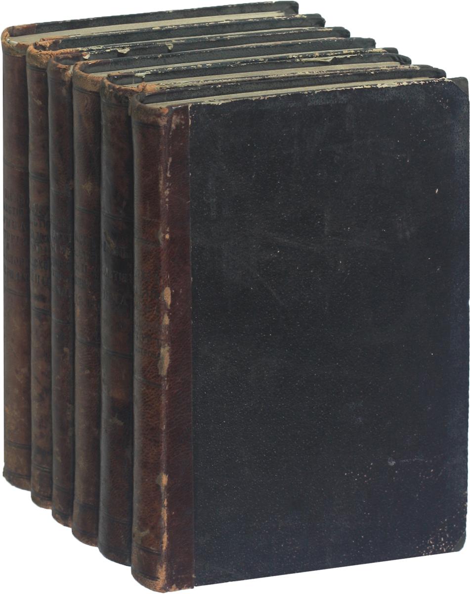 В память столетия Крыма (комплект из 6 книг) материалы для истории антиеврейских погромов в россии том i дубоссарское и кишеневское дела 1903 года