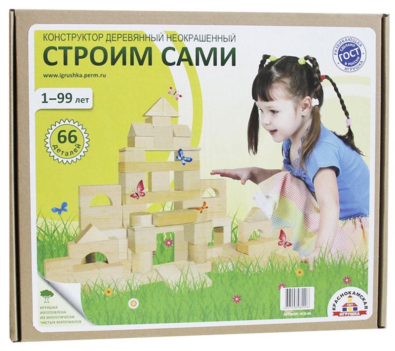 Краснокамская игрушка Деревянный конструктор Строим сами
