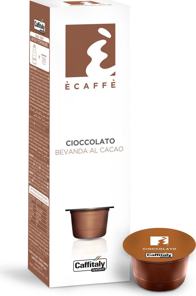 Caffitaly system Cioccolato горячий шоколад в капсулах, 10 шт капсулы caffitaly system deciso 10шт