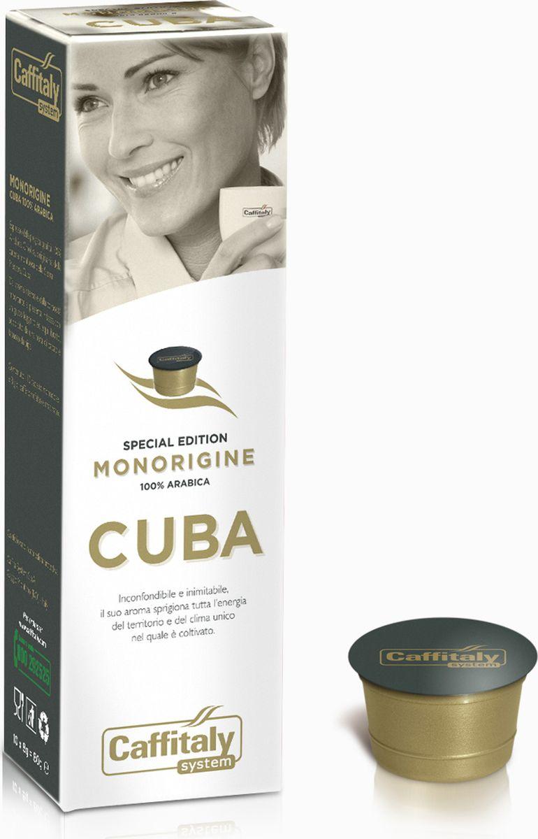Caffitaly system Cuba кофе в капсулах, 10 шт блузка cuba