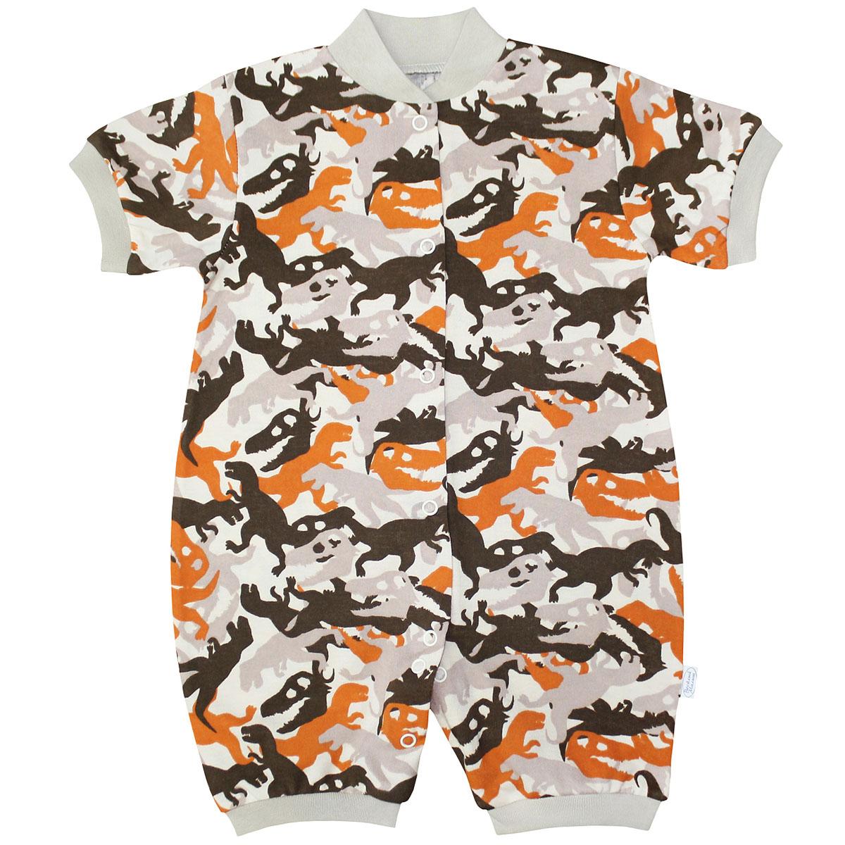 Боди для мальчика Веселый малыш Динозавры, цвет: оранжевый. 52172/ди-оранж. Размер 6852172Боди для мальчика Веселый малыш Динозавры выполнено из качественного материала. Модель с короткими рукавами застегивается на кнопки.