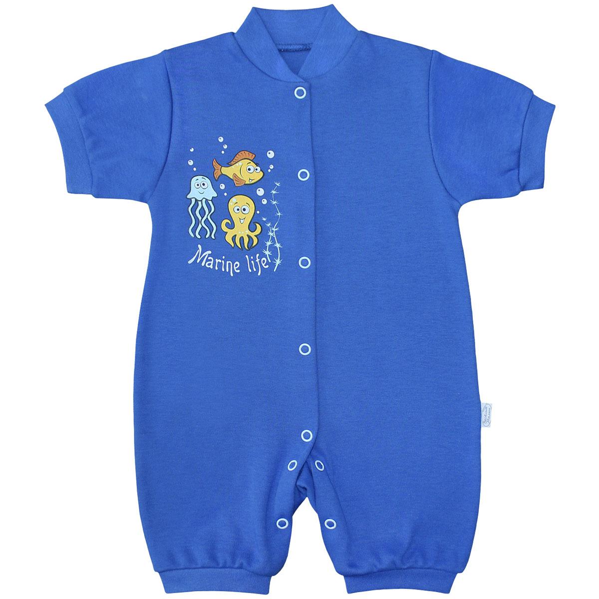 Комбинезон домашний для мальчика Веселый малыш Морская жизнь, цвет: синий. 52322/мж-B (1). Размер 62 комбинезоны и полукомбинезоны веселый малыш комбинезон олени 51142
