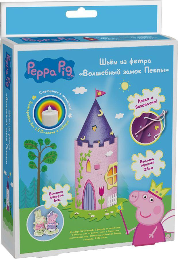Peppa Pig Набор для шитья Волшебный замок Пеппы игровой набор домик пеппы peppa pig игровой набор домик пеппы