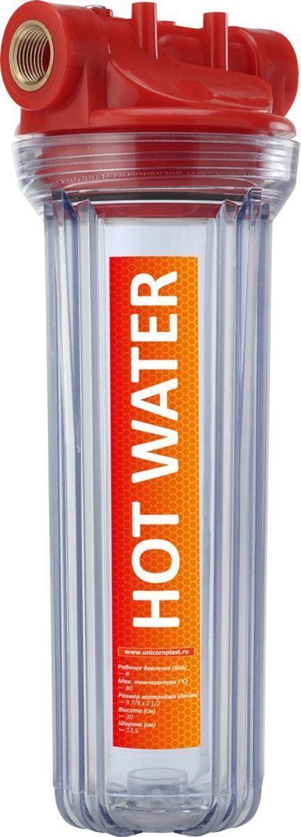 Корпус фильтра для горячей воды Unicorn FH2P HOT, 30 х 12,5 см, 8 бар, 3/4ИС.230045Корпус фильтра для горячей воды Unicorn FH2P HOT используется для фильтрации горячей воды. Широко применяется в системах горячего водоснабжения для защиты сантехники, а также промышленного оборудования. Корпус 2-составной (крышка и колба), колба фильтра оснащена уплотнительной резинкой для лучшей герметичности, а также клапаном для спуска воздуха. Корпус устойчив к воздействию высоких температур и целого ряда химических соединений. Предполагает установку стандартных 10 картриджей из полипропиленового волокна или полипропиленового шнура для горячей воды. Высота: 30 см. Ширина: 12,5 см. Подключение: 3/4. Размер картриджа: 10x2 1/2. Рабочее давление: 8 бар. Рабочая температура: 2-80°С.