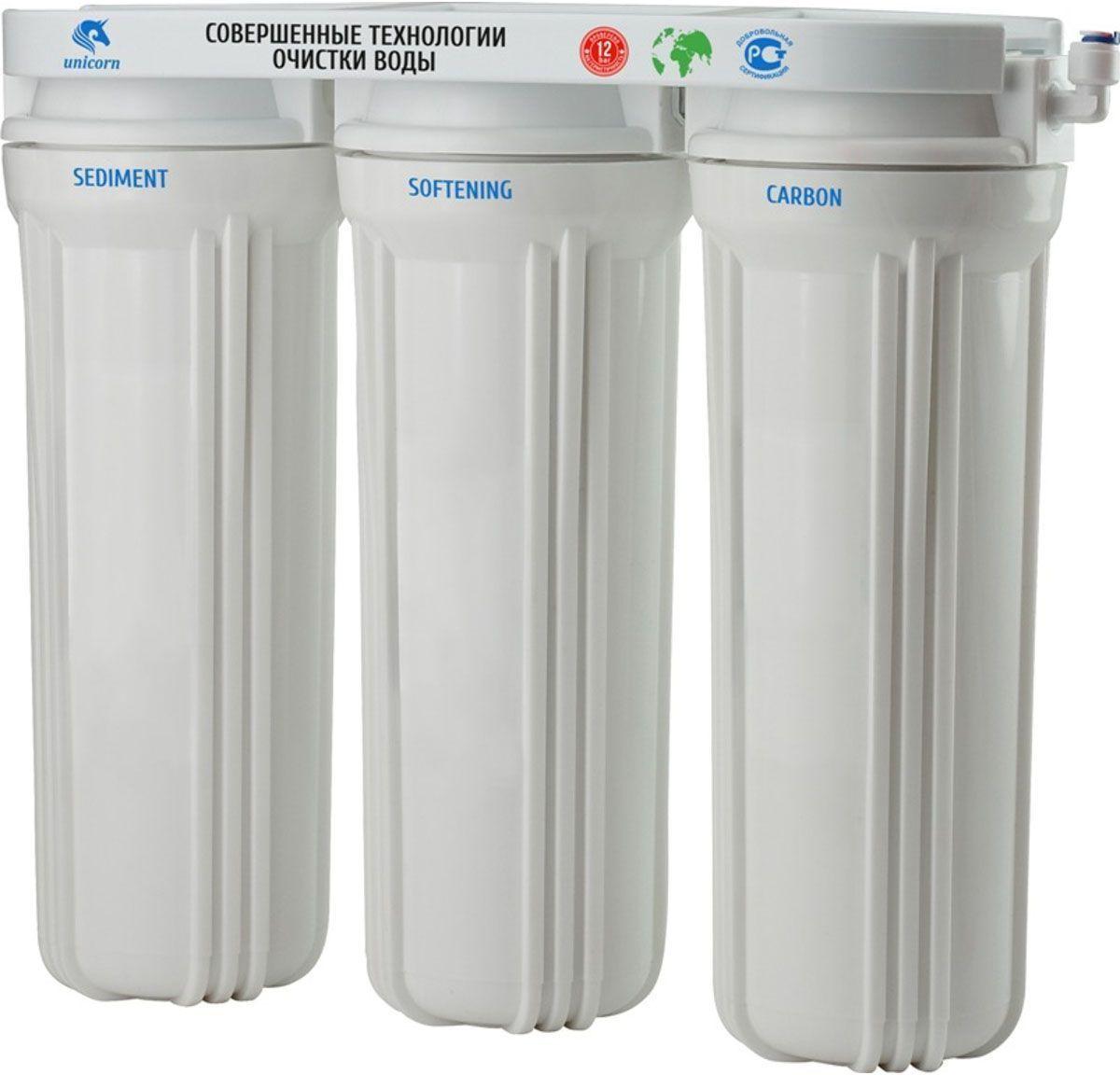 """Система очистки воды Unicorn """"FPS-3"""" предназначена для  установки под кухонную мойку. Эффективно решает вопросы  очистки воды, поскольку есть возможность использования  различных комплектов картриджей в зависимости от вида  загрязнений.  Трехступенчатый фильтр для доочистки воды снабжен тремя  фильтрующими картриджами стандартных размеров. Фильтр  высокоэффективно очищает воду от механических примесей,  хлора и его соединений, устраняет мутность, неприятный  запах и вкус. Фильтр устанавливается под кухонной мойкой и  подключается к водопроводу с помощью хромированного  латунного адаптера. Удобен и прост в установке.  1 ступень очистки:  Механическая очистка: удаляет из воды песок, ржавчину,  осадок, глину, ил, окалину, суспензии и другие механические  примеси.  2 ступень очистки:  Стандартная или улучшенная сорбционная (угольная)  очистка: задерживает тяжелые металлы, особенно  эффективно очищает воду от хлора и его соединений,  пестицидов, гербицидов и других тригалогенметанов.  Значительно улучшает вкус воды, ее органолептические  характеристики, при этом сохраняется природная структура  воды и полезный минеральный состав. Возможно также  использование специализированных картриджей для  эффективного умягчения воды и обезжелезивания.  3 ступень очистки:  Сорбционная (угольная) очистка: задерживает тяжелые  металлы, очищает воду от хлора и его соединений,  пестицидов, гербицидов."""