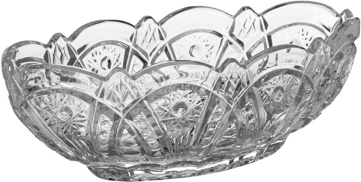 Ваза для сервировки Бахметьевский завод, высота 9,5 см1425044Ваза для сервировки Бахметьевский завод изготовлена из качественного Бахметьевского хрусталя. Ваза оформлена оригинальным резным рисунком.Изделие будет долго радовать вас своим внешним видом и высоким качеством.