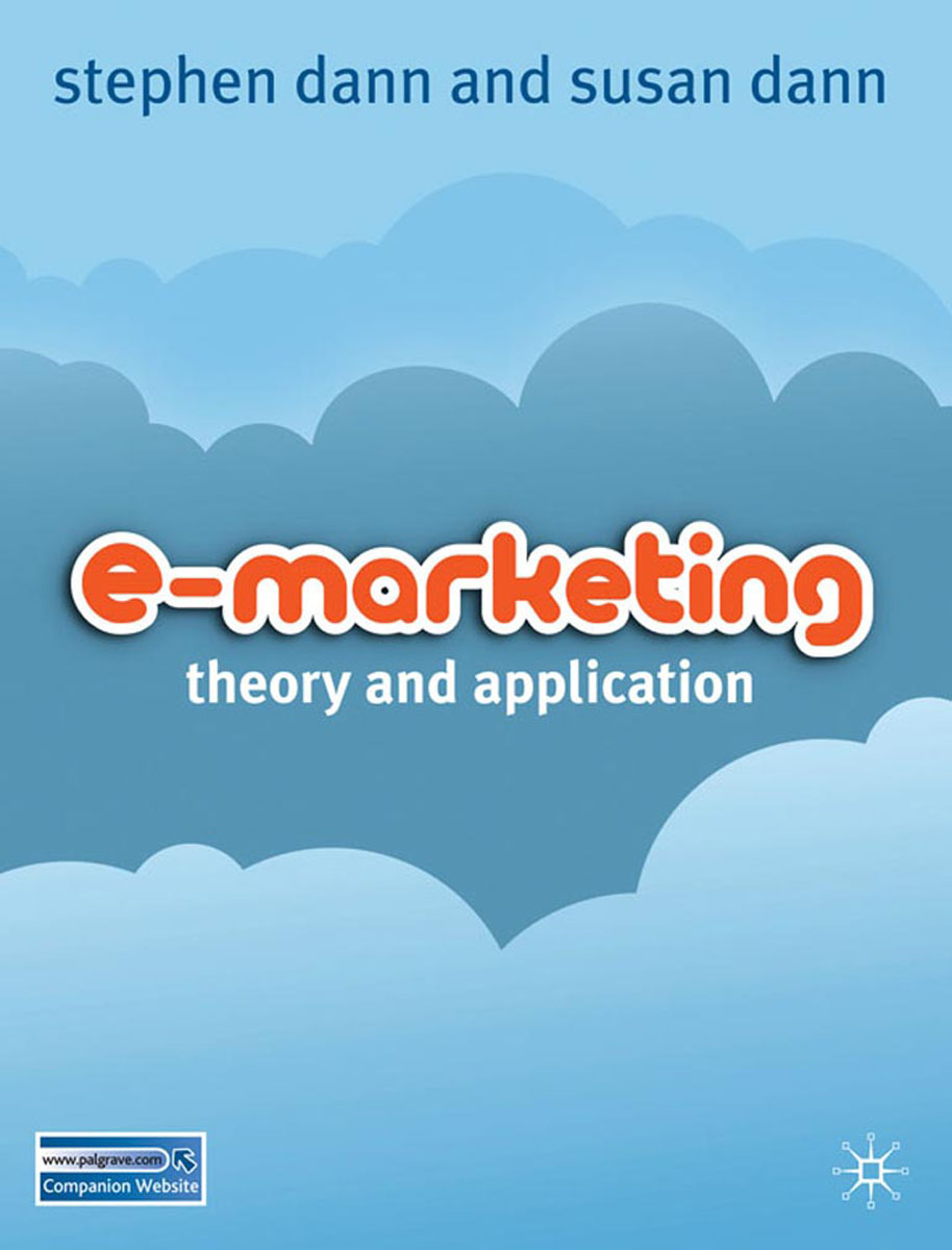 E-Marketing marketing