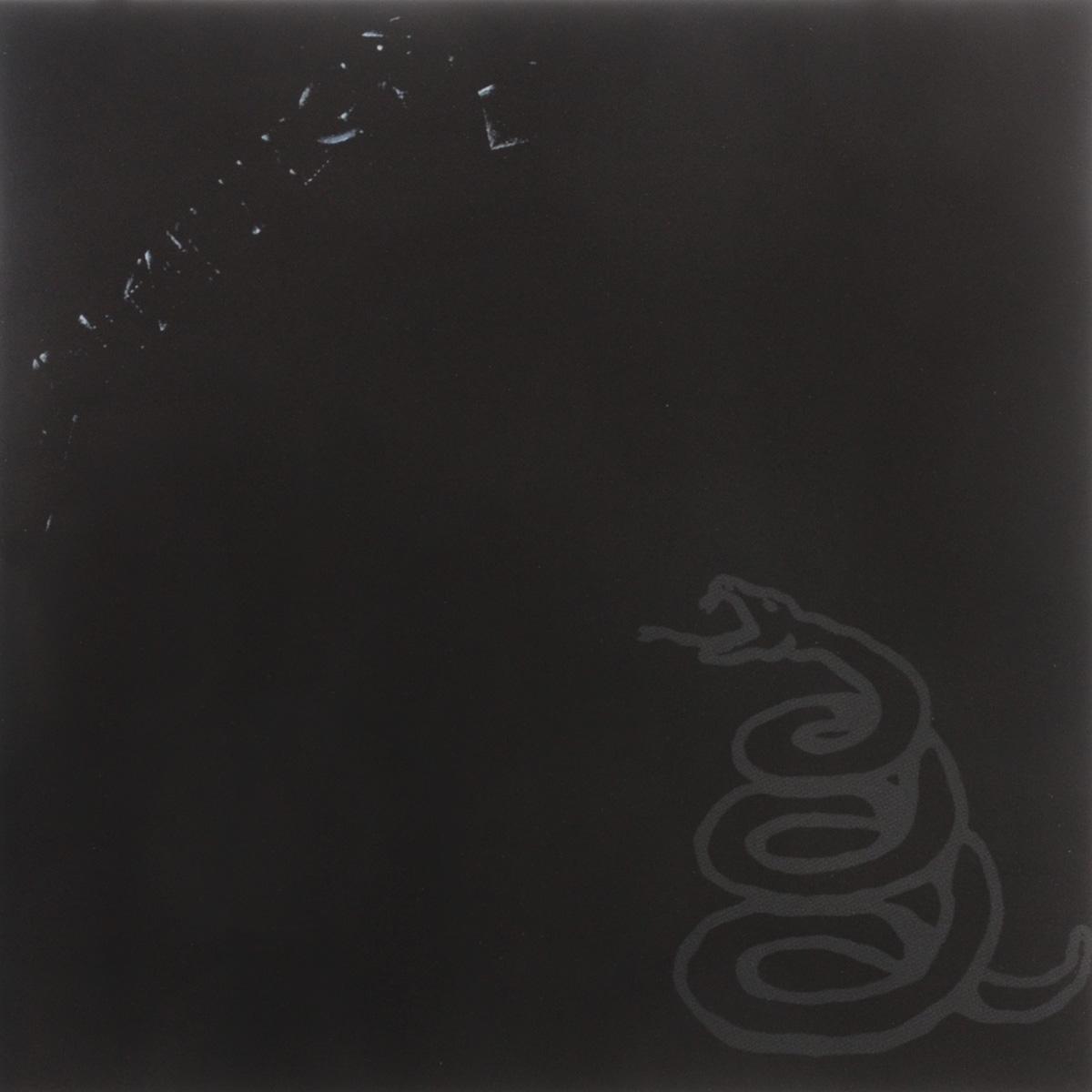Metallica Metallica. Metallica metallica metallica load