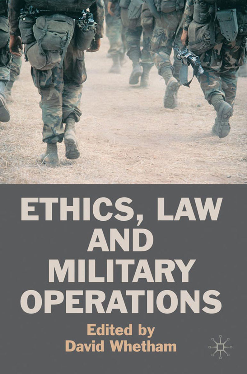 Ethics, Law and Military Operations an ethical and legal analysis of south african medical schemes