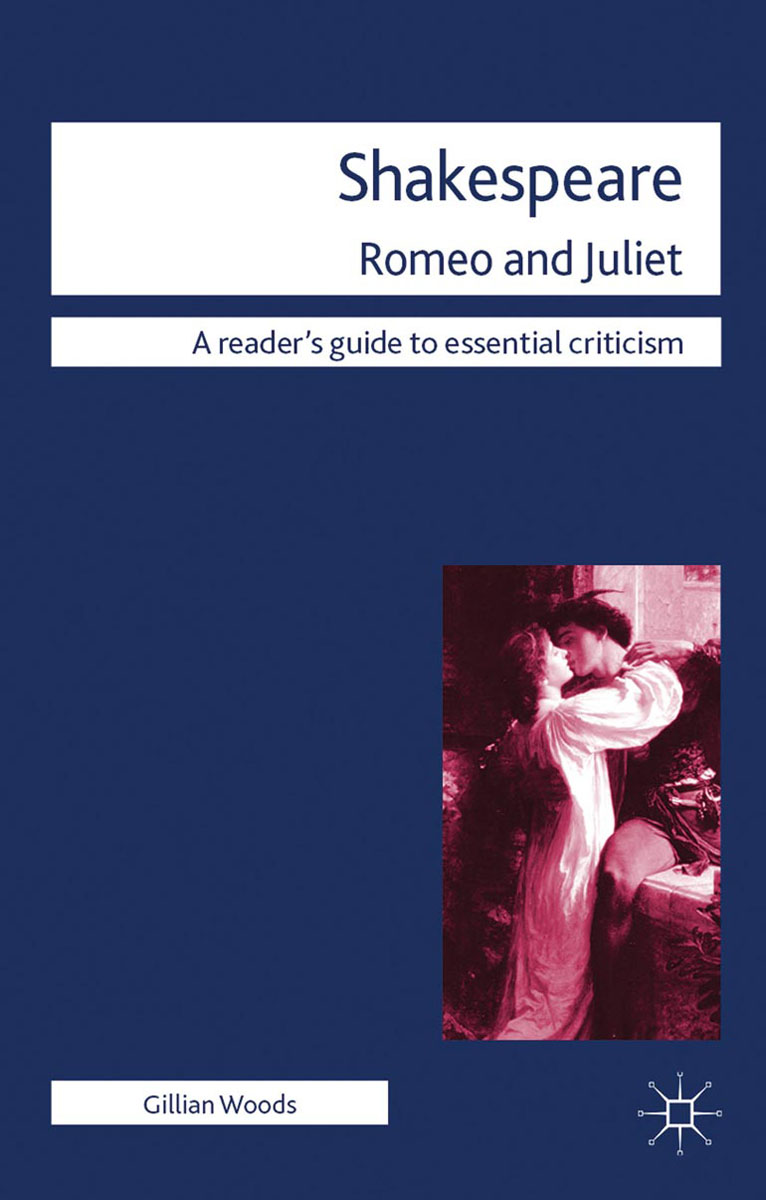 Shakespeare: Romeo and Juliet crash romeo crash romeo give me the clap