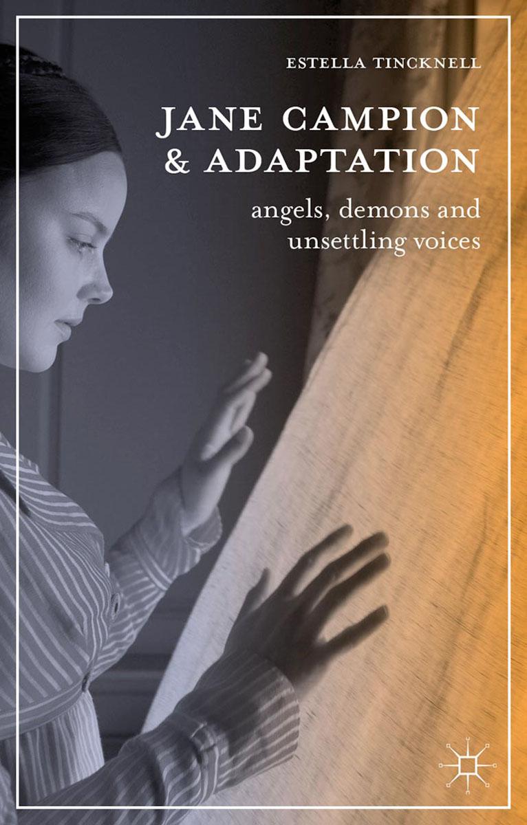 Jane Campion and Adaptation campion grey