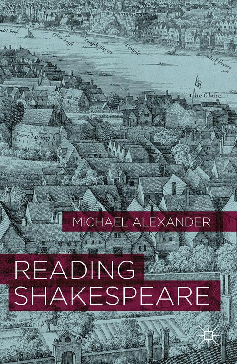 Reading Shakespeare сумка abag 6262