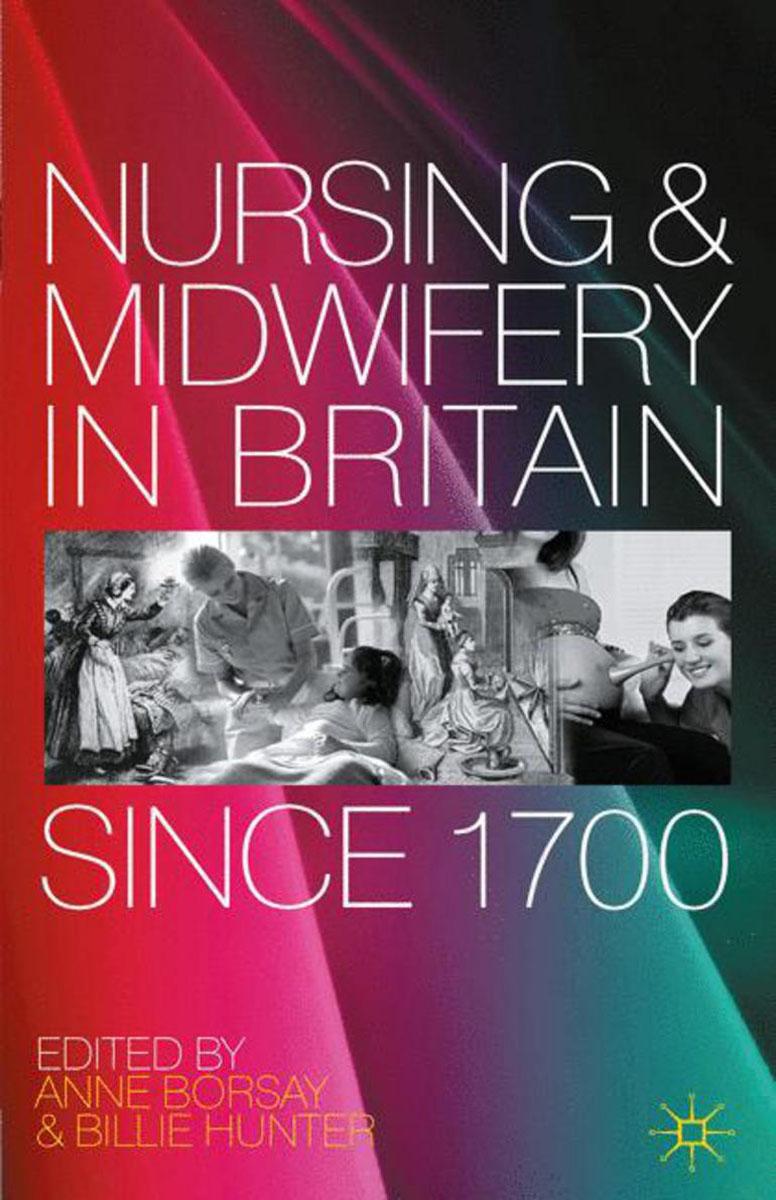 Nursing and Midwifery in Britain Since 1700 vivid midwifery training simulator