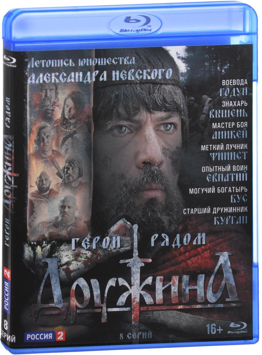 Сергей Воробьёв (
