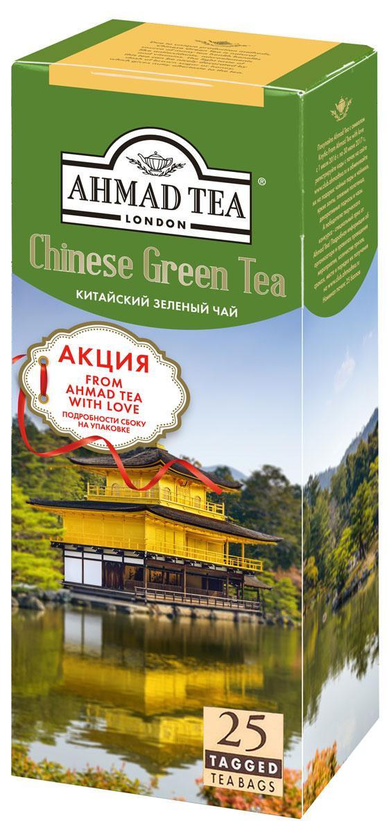 Ahmad Tea китайский зеленый чай в пакетиках, 25 шт1119Китайский зеленый чай Ahmad Tea - сокровищница природы. Благодаря особенностям технологии производства зеленый чай максимально сохраняет присутствие антиоксидантов, витаминов и микроэлементов. Легкий вкус этого чая можно украсить ложечкой тростникового сахара меда, что придаст напитку нежное ореховое послевкусие.