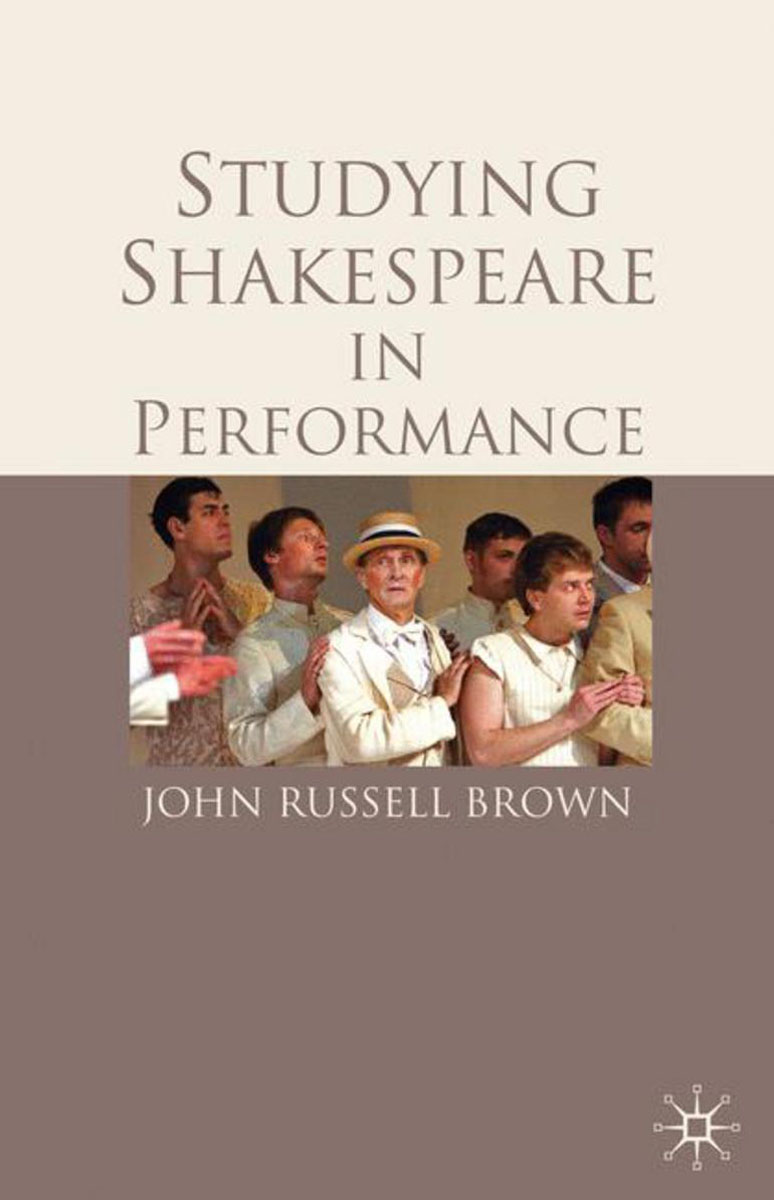 Studying Shakespeare in Performance shakespeare w the merchant of venice книга для чтения