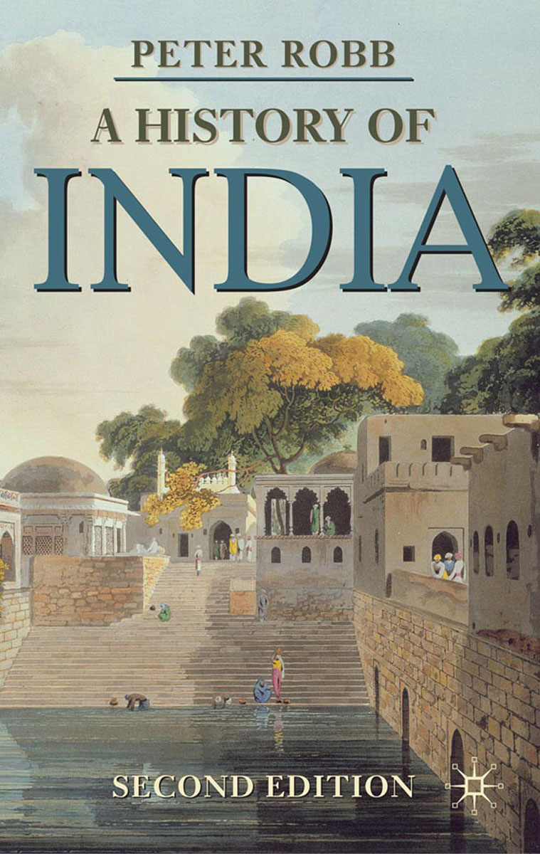 A History of India майка классическая printio sadhus of india