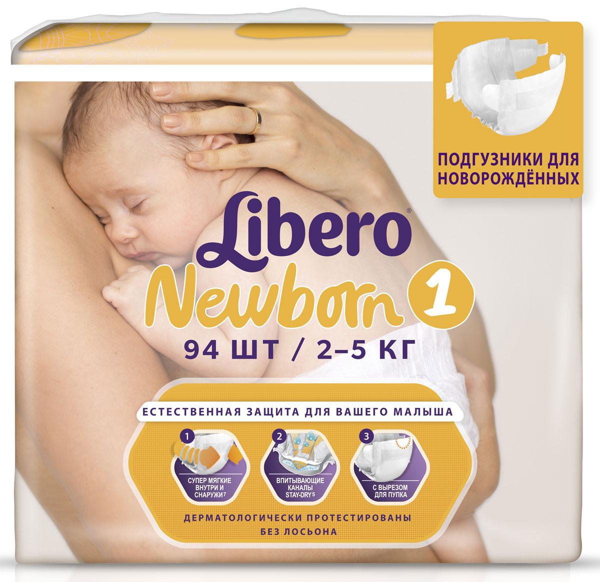 Libero Подгузники Newborn Size 1 (2-5 кг) 94 шт подгузники libero newborn 1 2 5 кг 94 шт