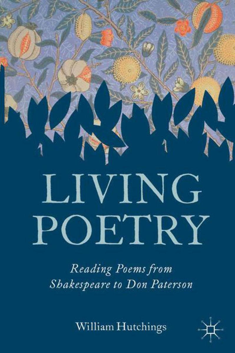 Living Poetry presenting poetry