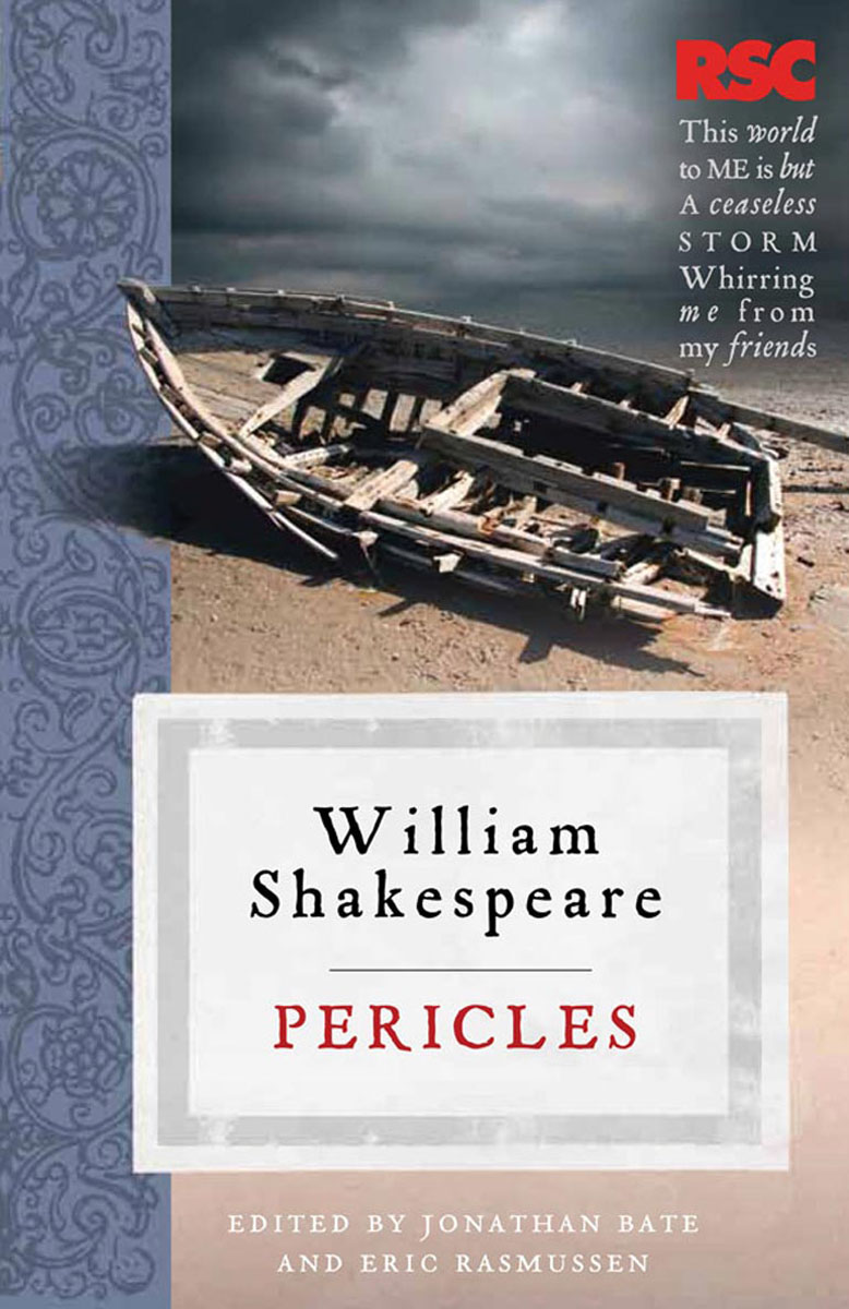 Pericles shakespeare w the merchant of venice книга для чтения