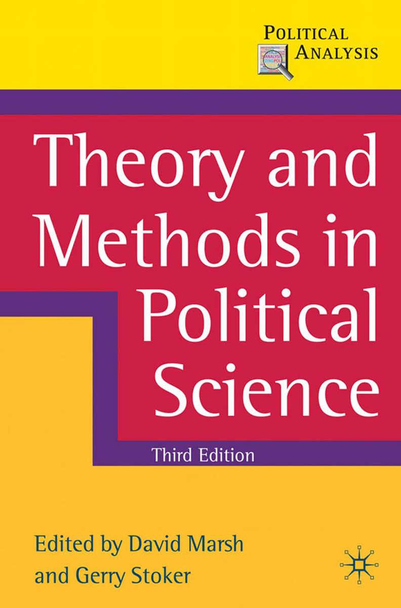 Theory and Methods in Political Science modern security methods in applied computer science