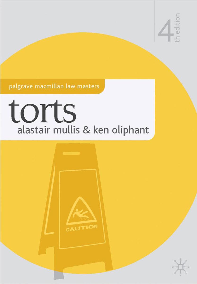 цена на Torts