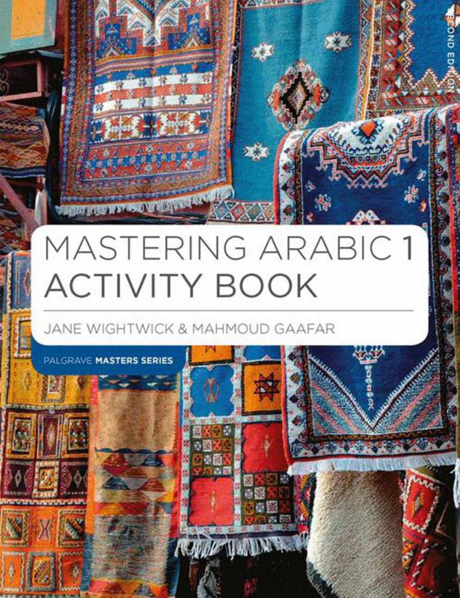 Mastering Arabic 1 Activity Book mastering photoshop layers