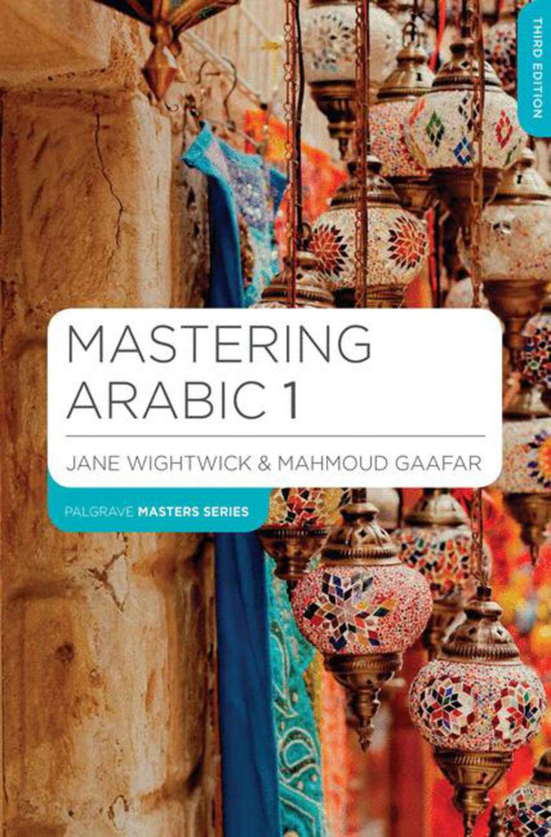 Mastering Arabic 1 mastering arabic 1 activity book