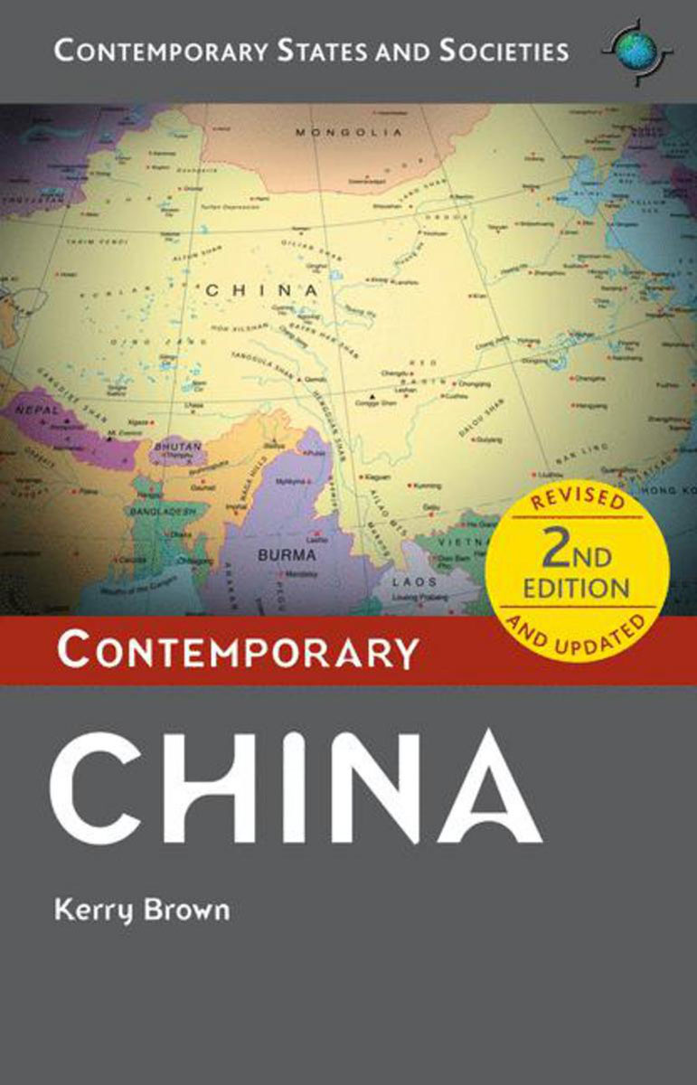 Contemporary China shaun rein the end of cheap china economic and cultural trends that will disrupt the world