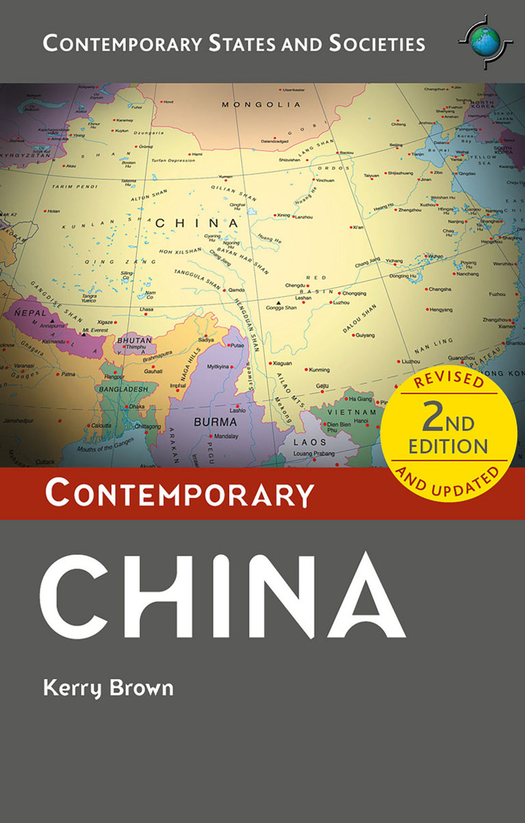 Фото Contemporary China business and ethics in a country with political socio economic crisis