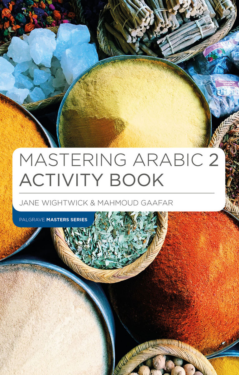 Mastering Arabic 2 Activity Book mastering arabic 1 activity book