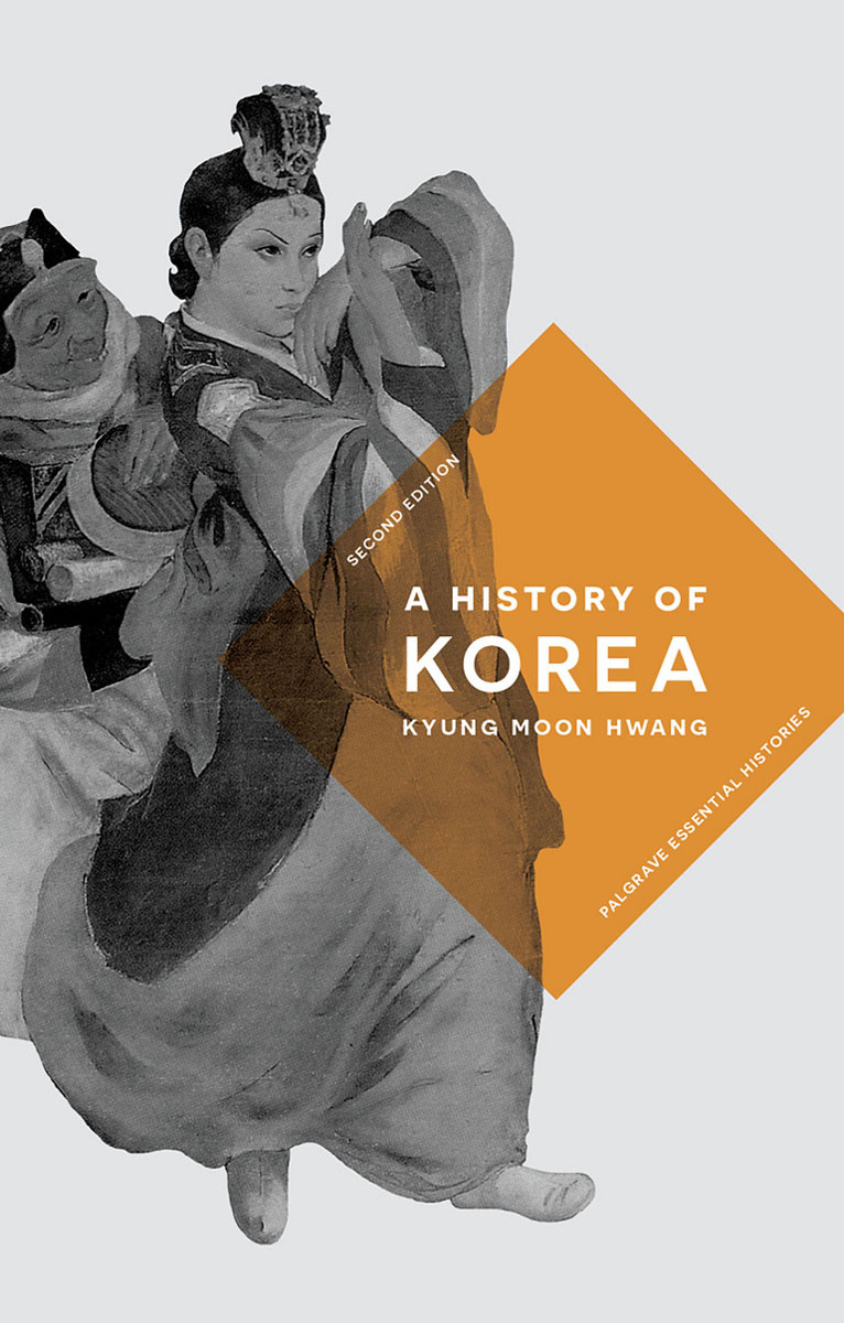 A History of Korea history of the conquest of peru with a preliminary view of the civilization of the incas комплект из 2 книг